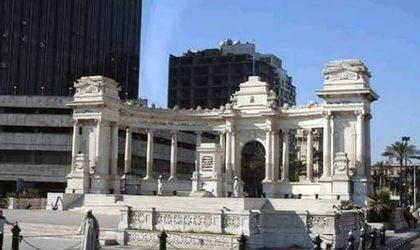 Cidade Bíblica - Alexandria