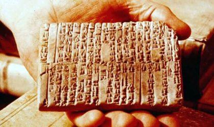 Cidade Bíblica – Ebla