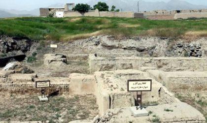 Cidade Bíblica - Ecbatana