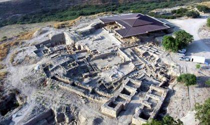 Cidade Bíblica - Hazor