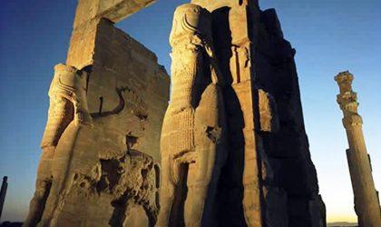 Cidade Bíblica - Persépolis