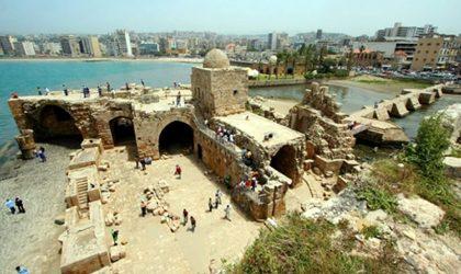 Cidade Bíblica - Sidon