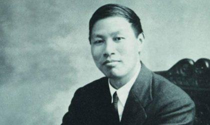 Watchman Nee (1903-1972)